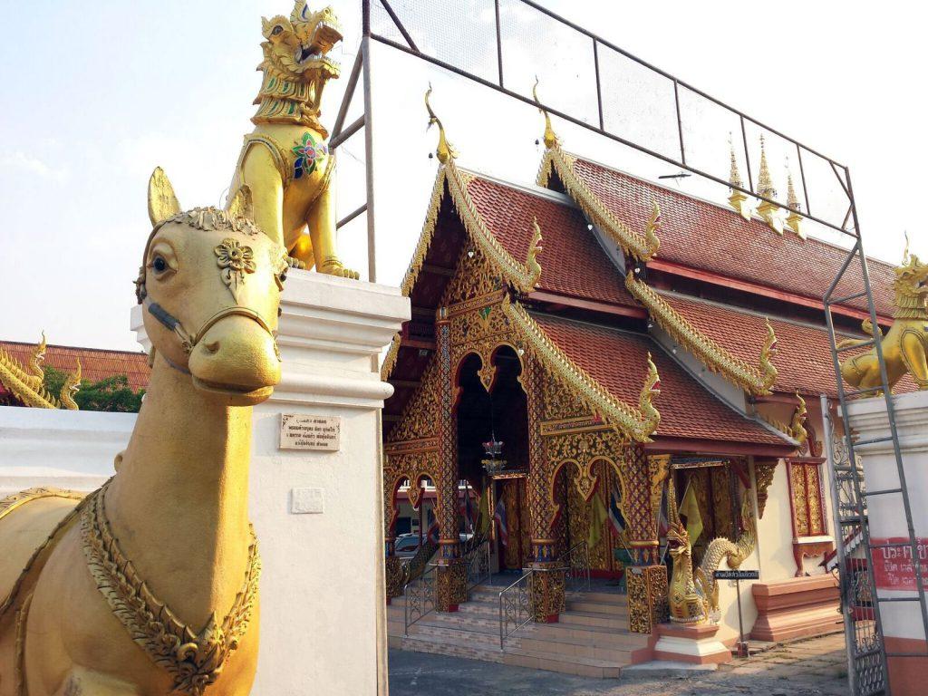 Wat-Kuan-Kama
