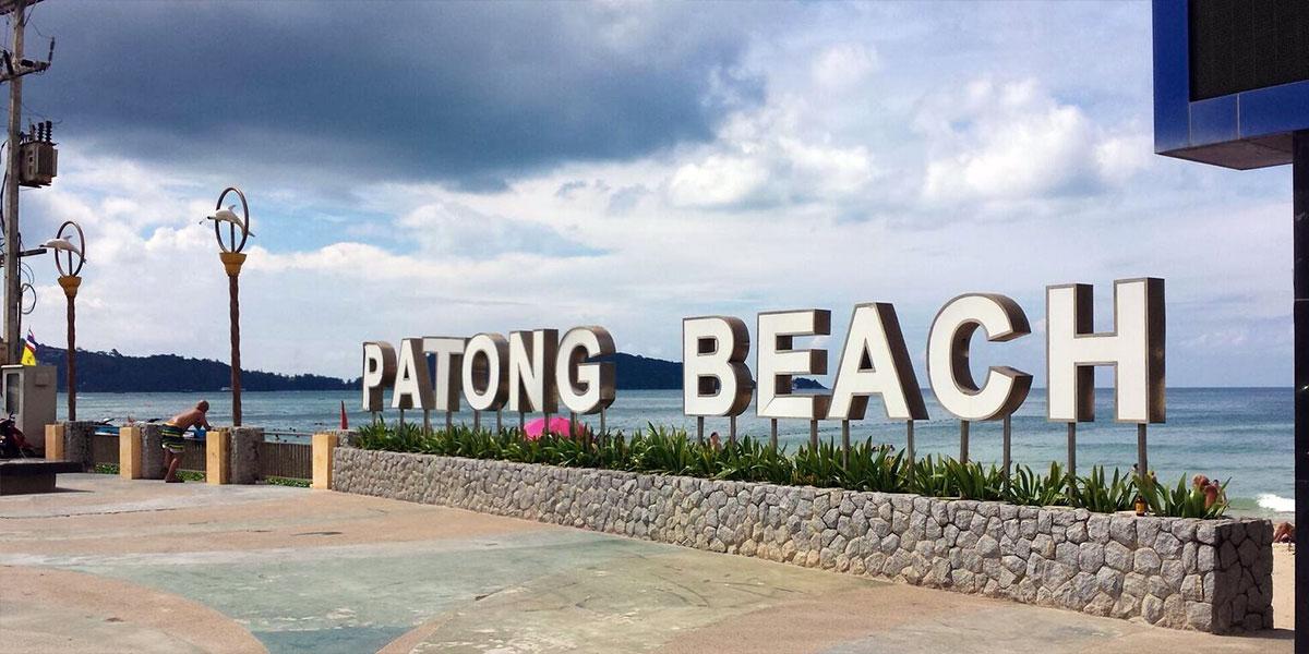 Patong Beach: Himmel und Hölle zugleich auf der Insel Ko Phuket