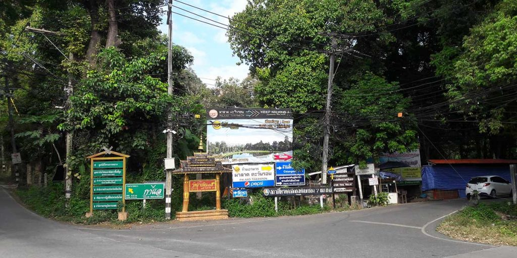 Suthep-Road